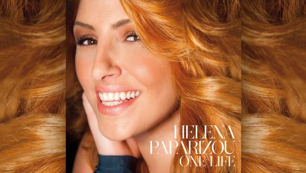 Έλενα Παπαρίζoυ – One Life | Νέο Album