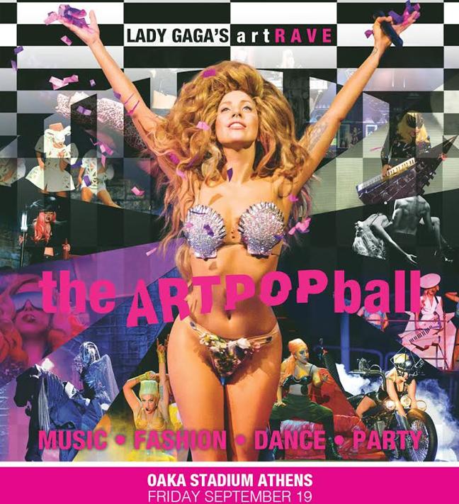 Lady Gaga στο ΟΑΚΑ2