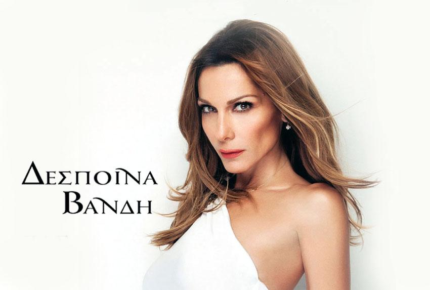 Η Δέσποινα Βανδή αποκαλύπτει στίχους από το νέο της τραγούδι!