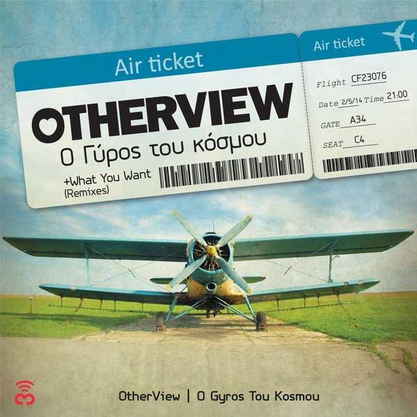 Otherview – Ο Γύρος Του Κόσμου