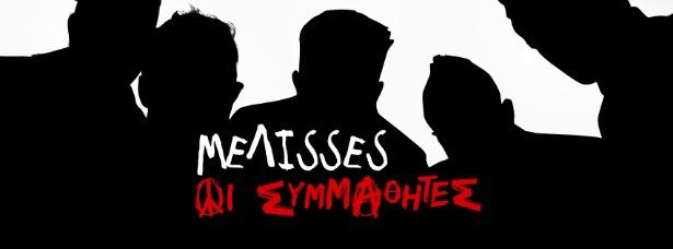 melisses1