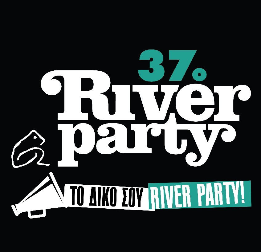 37 river party