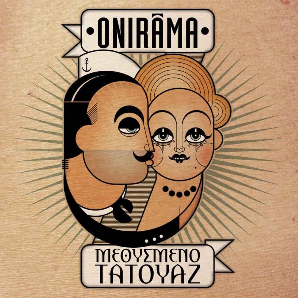 Onirama - Μεθυσμένο Τατουαζ