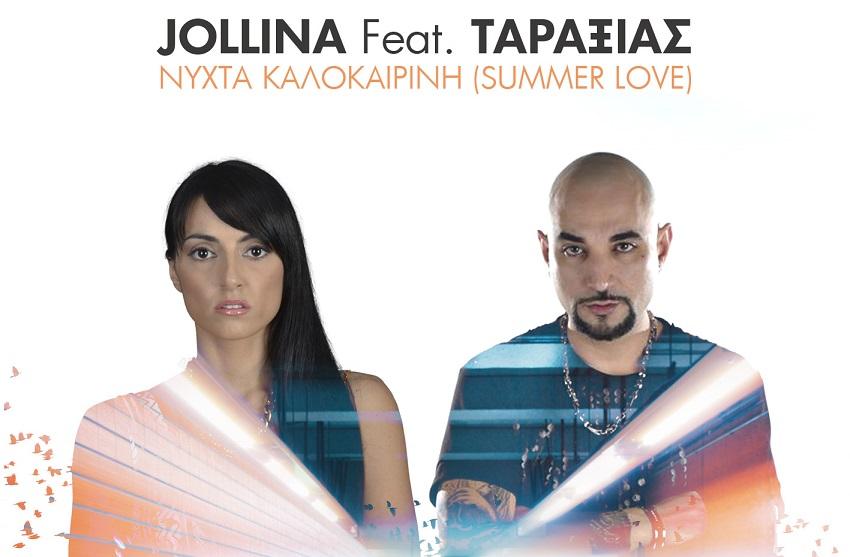 Jollina feat.Ταραξίας - Νύχτα Καλοκαιρινή (Summer Love)