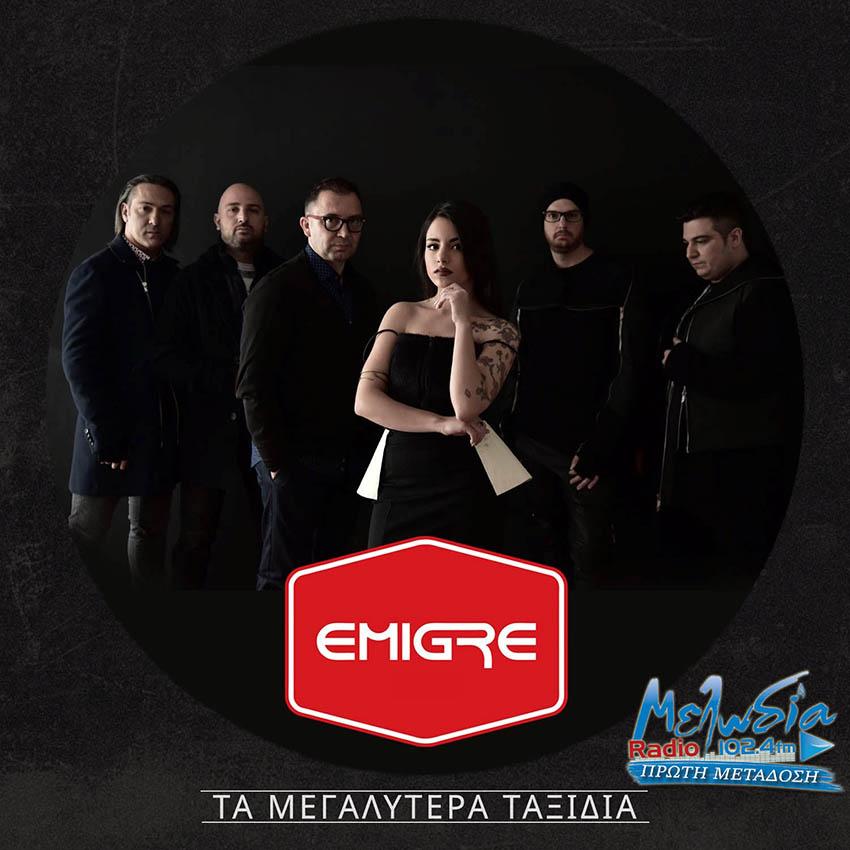 Emigre - Τα μεγαλύτερα ταξίδια