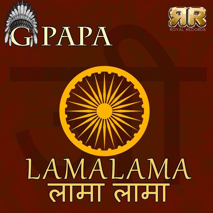 G Papa - Lamalama