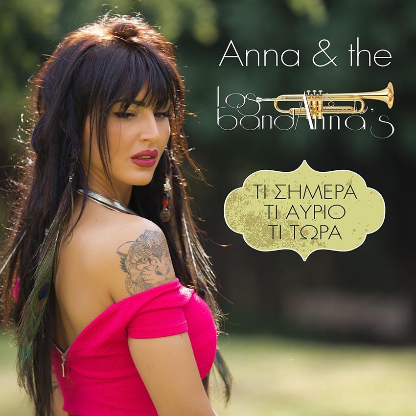 Anna & the Los Bandannas - Τι σήμερα, τι αύριο, τι τώρα