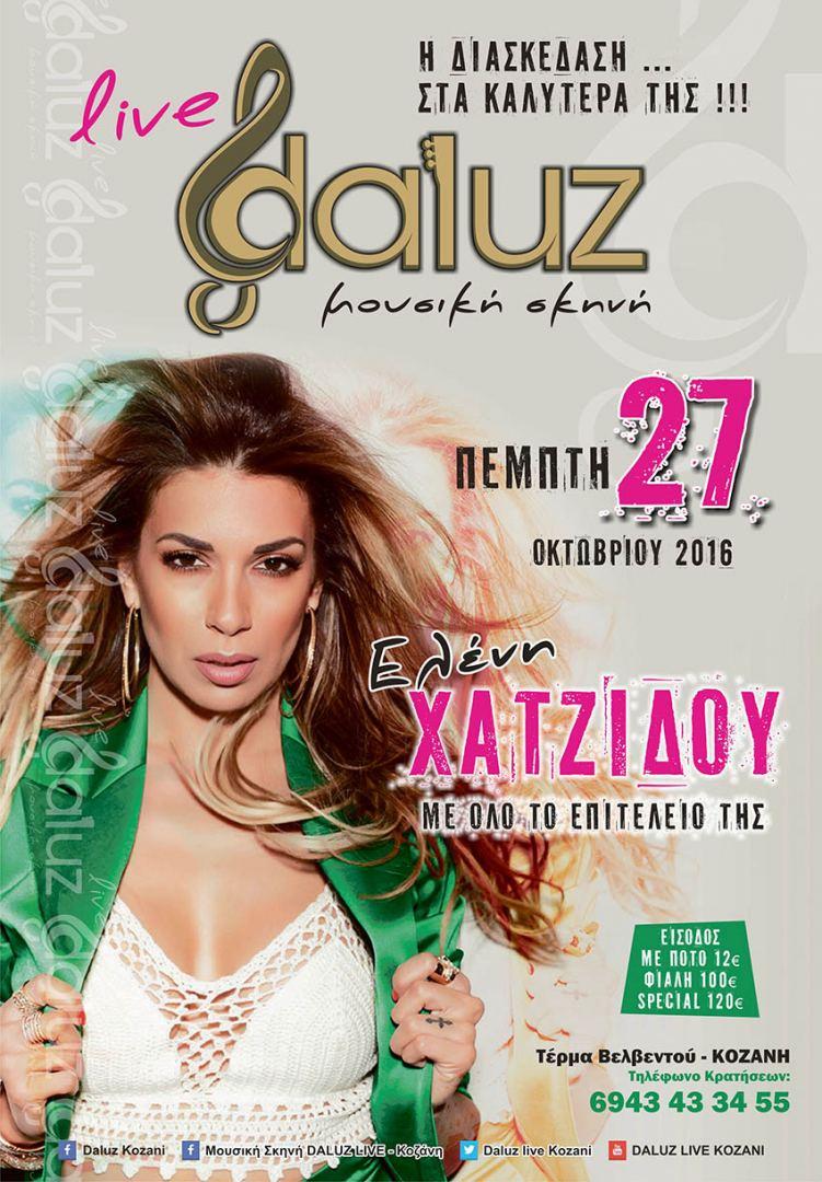 Daluz - Ελένη Χατζίδου