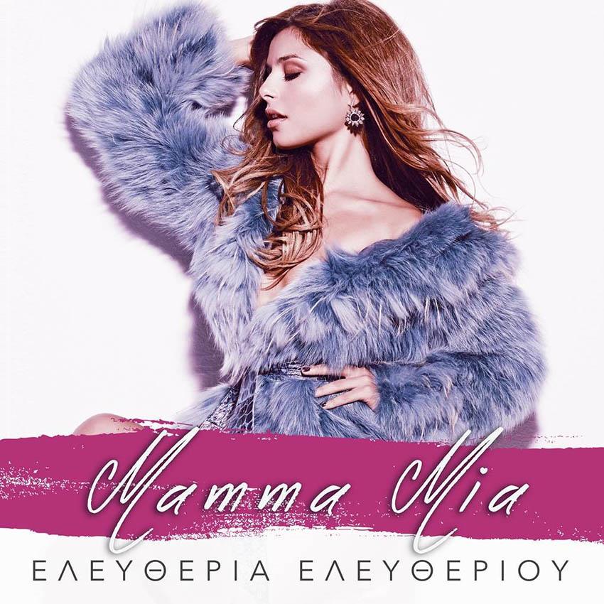 Ελευθερία Ελευθερίου - Mamma Mia