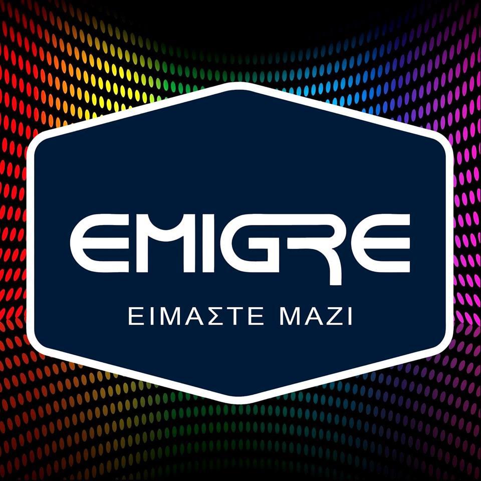 Emigre - Είμαστε μαζί