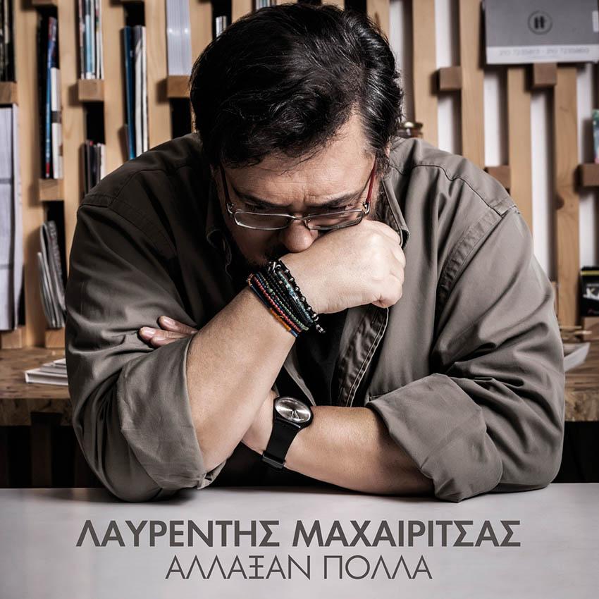 Λαυρέντης Μαχαιρίτσας - Ο υπνοβάτης
