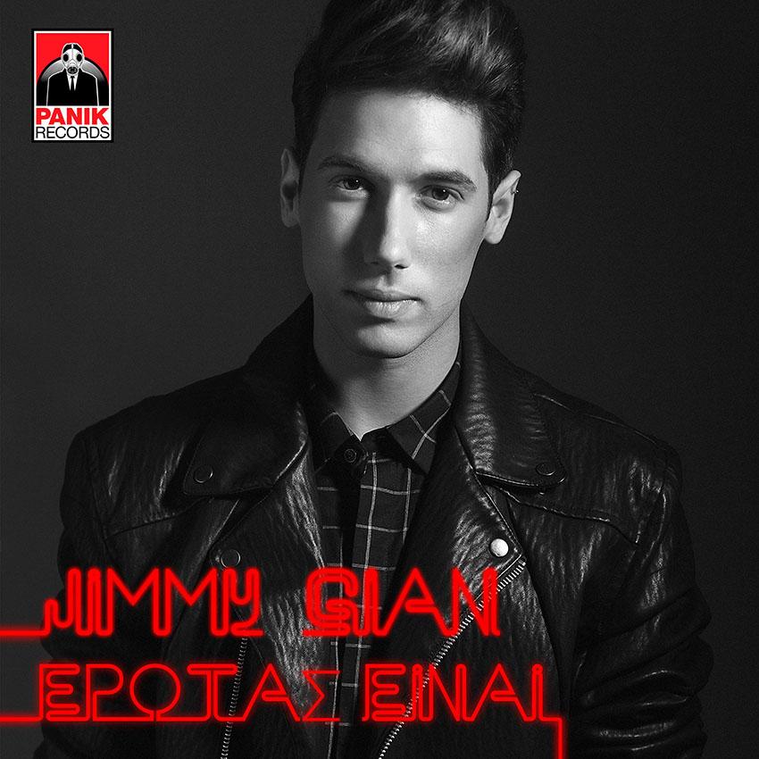 Jimmy Gian - Έρωτας είναι