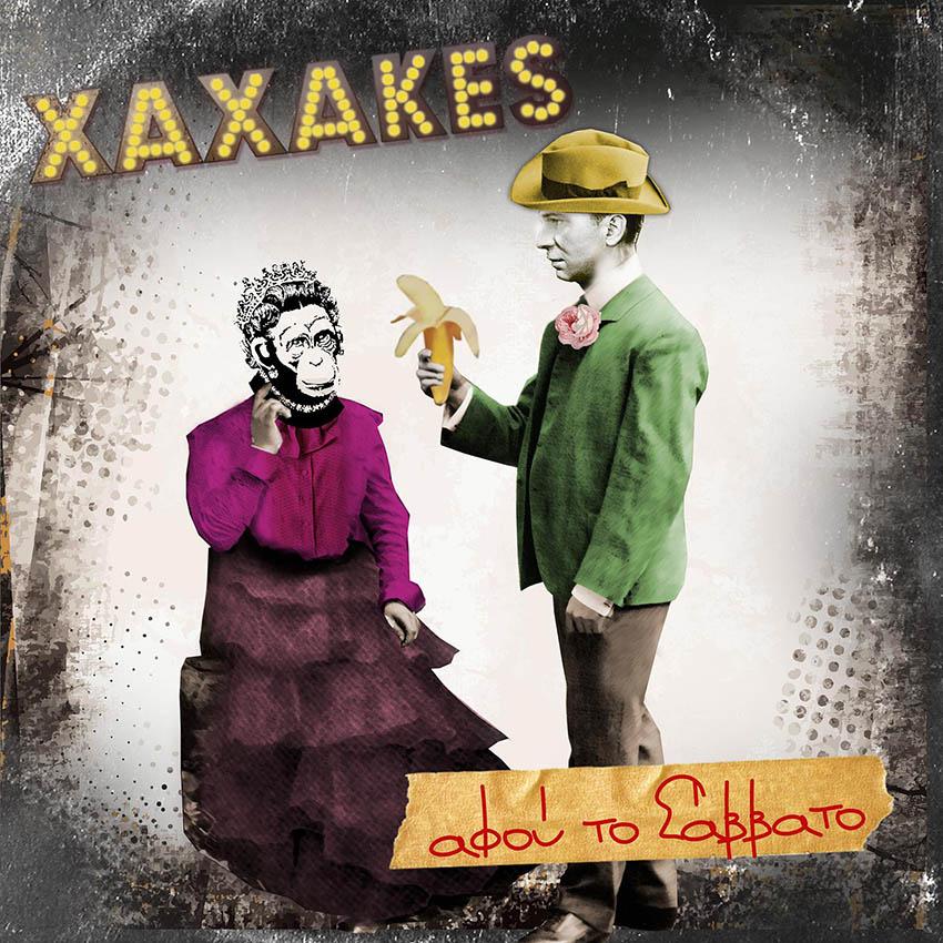 XAXAKES - Αφού Το Σάββατο