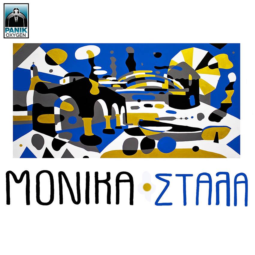 Monika - Στάλα
