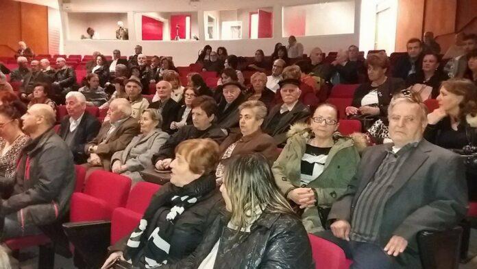 Εκδήλωση στην Μνήμη του Στέλιου Καζαντζίδη