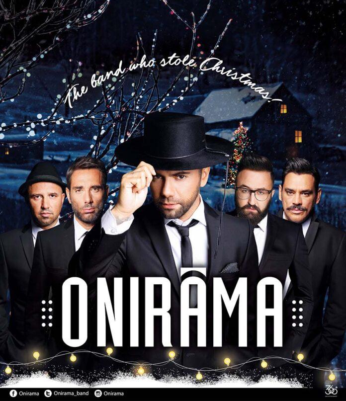 Οι Onirama στην Κοζάνη στις 5 Δεκεμβρίου