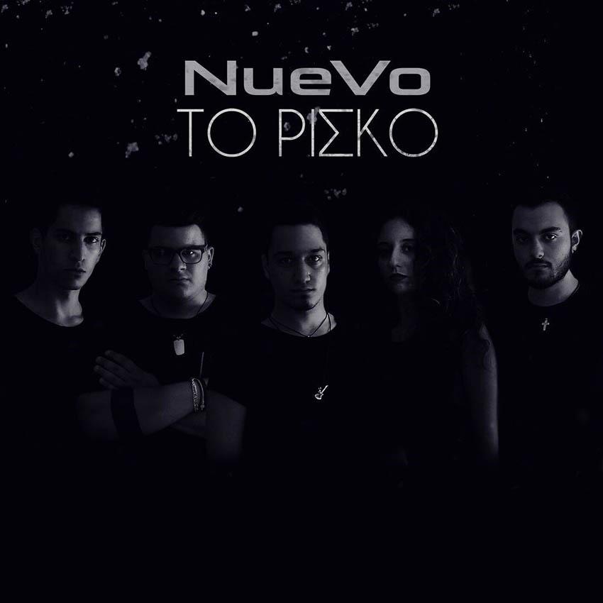 NueVo - Το Ρίσκο