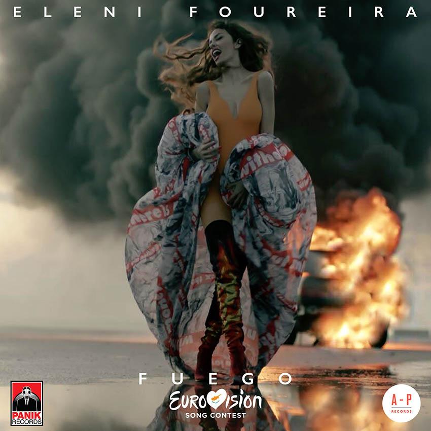 Στιχοι: Eleni Foureira - Fuego