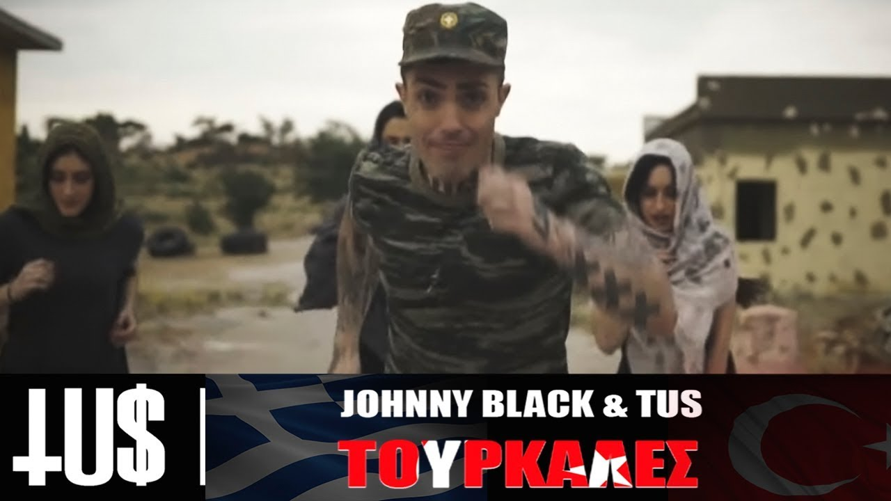 TUS & Johnny Black - Τουρκάλες