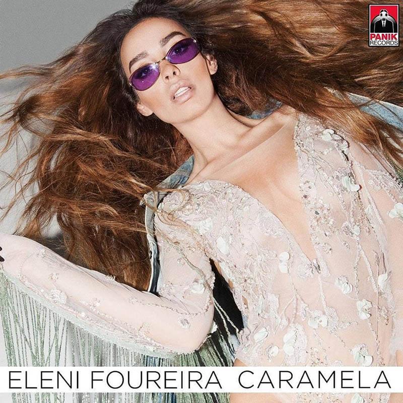 Στίχοι: Ελένη Φουρέιρα - Καραμέλα