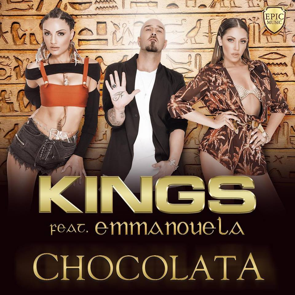 Στίχοι: KINGS & Emmanouela - Chocolata