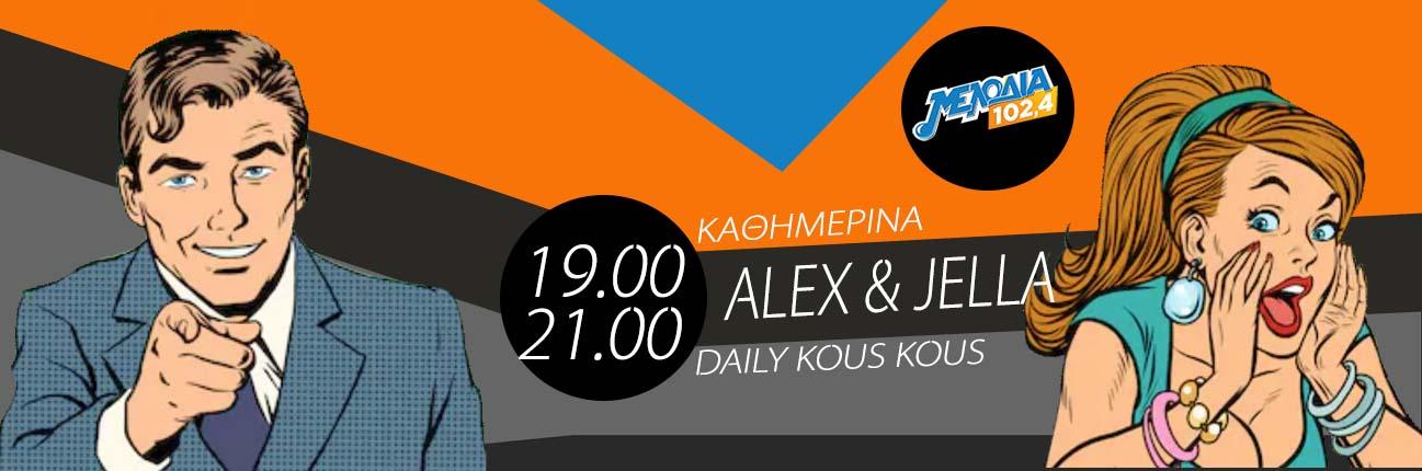 Alex & Jella | Καθημερινά 09.00 – 11.00