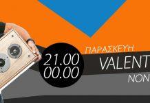 Valentino | Παρασκευή 21.00 - 00.00