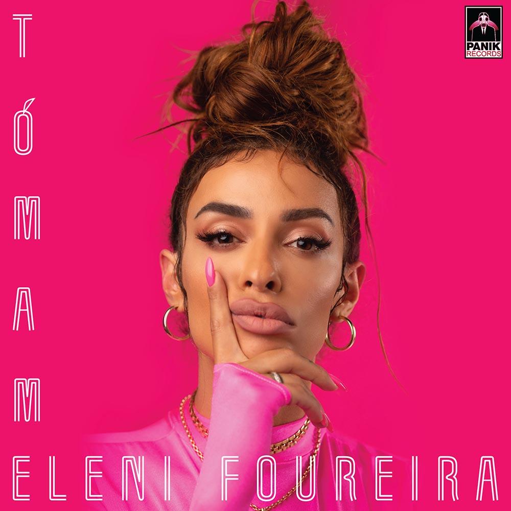 Lyrics: Eleni Foureira - Tómame