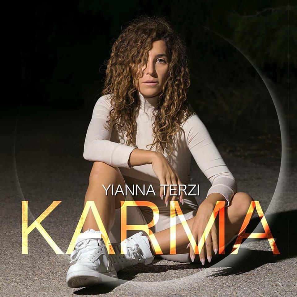 Στίχοι: Γιάννα Τερζή - Κάρμα