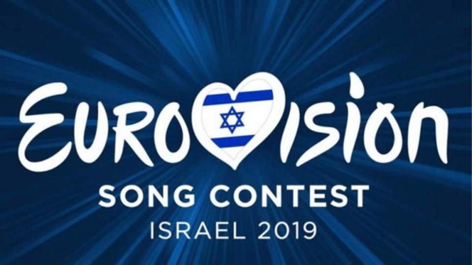 Eurovision 2019: Αυτή θα είναι η κριτική επιτροπή της Ελλάδας