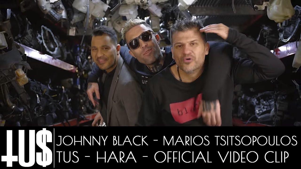 Tus - Χαρά (Μάριος Τσιτσόπουλος & Johnny Black)