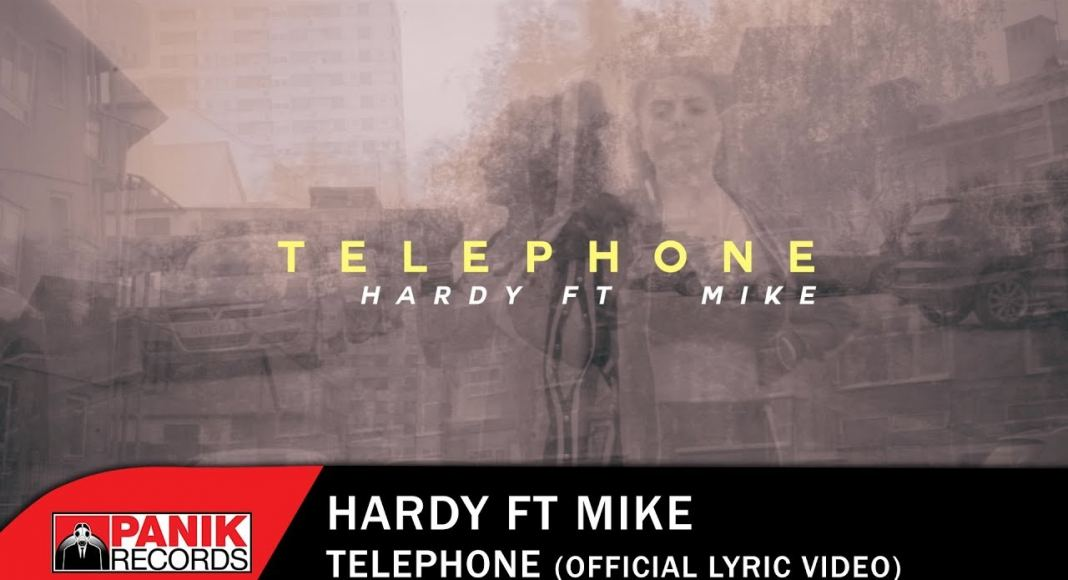Hardy Feat. Mike - Telephone