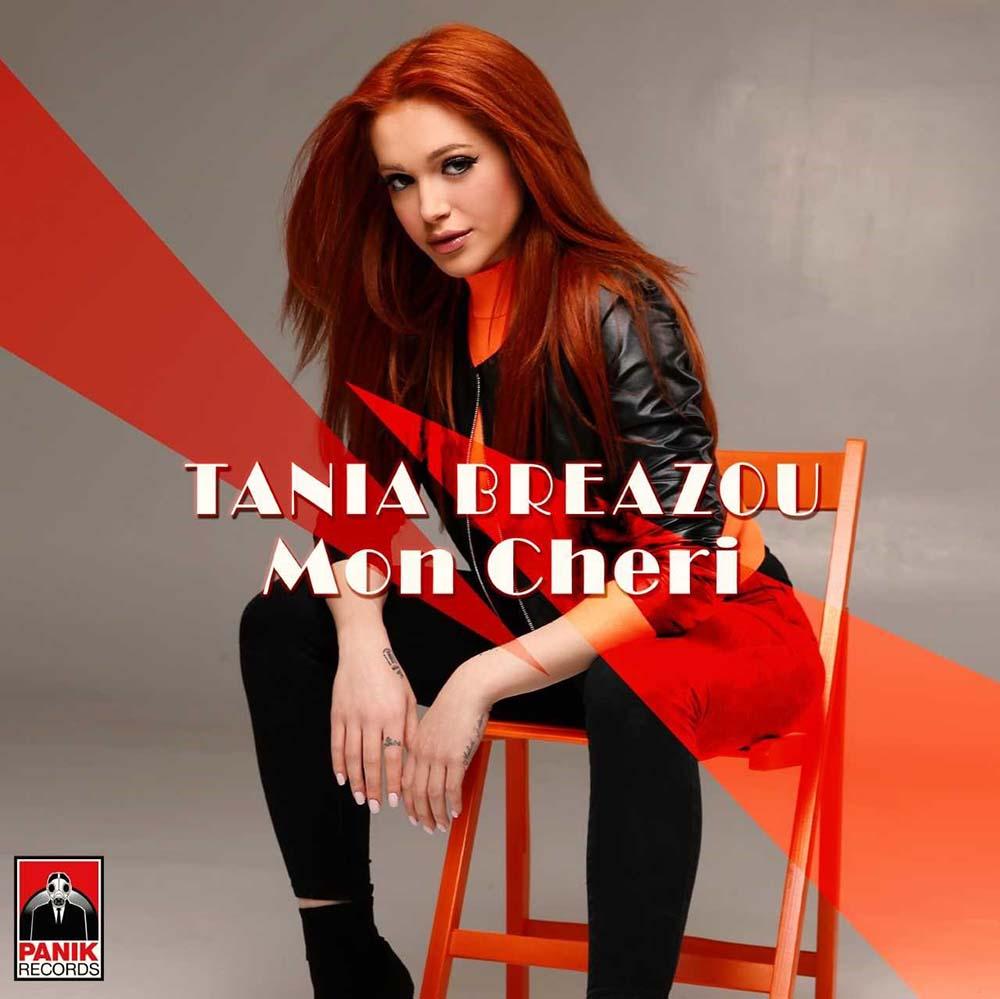 Τάνια Μπρεάζου - Mon Cheri
