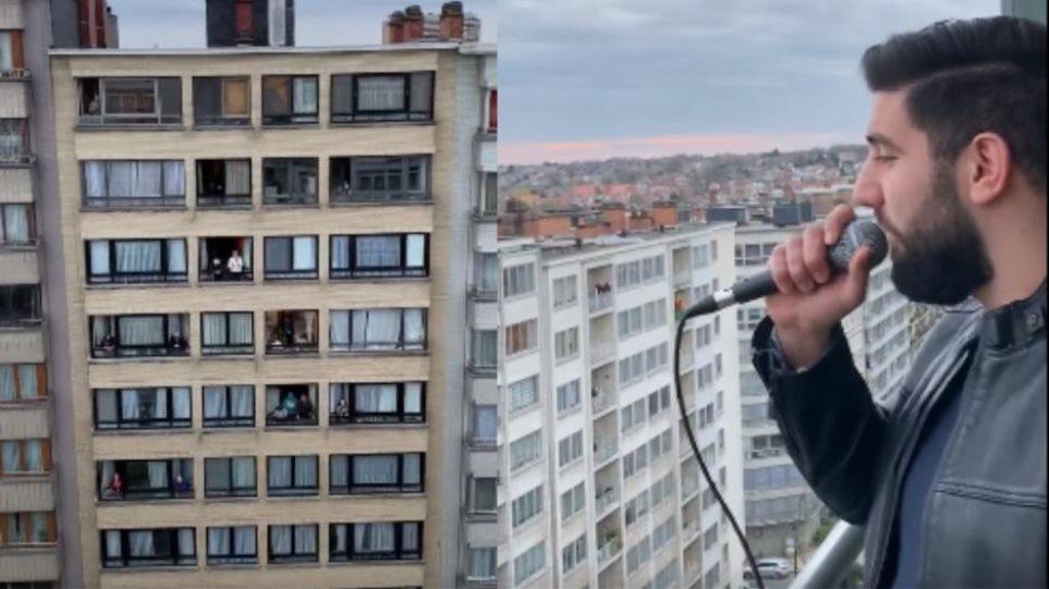 Αρμένιος τραγουδιστής ερμηνεύει από το μπαλκόνι … Νίκο Βέρτη και γίνεται viral