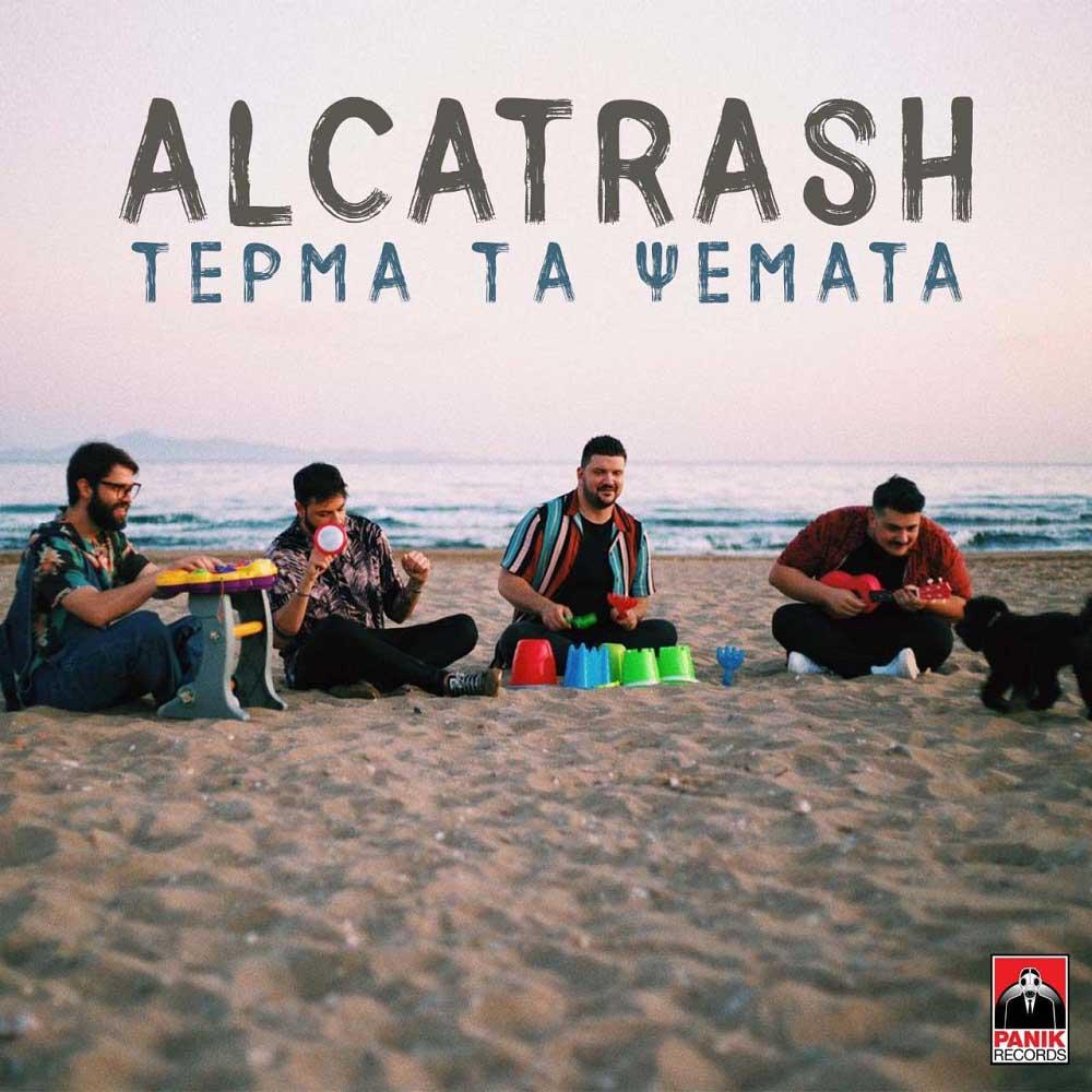 Στίχοι: Alcatrash - Τέρμα Τα Ψέματα