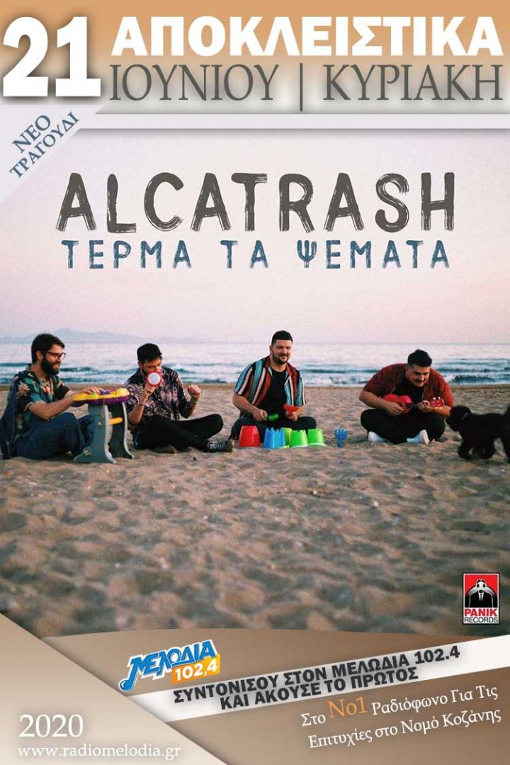Alcatrash - Τέρμα Τα Ψέματα