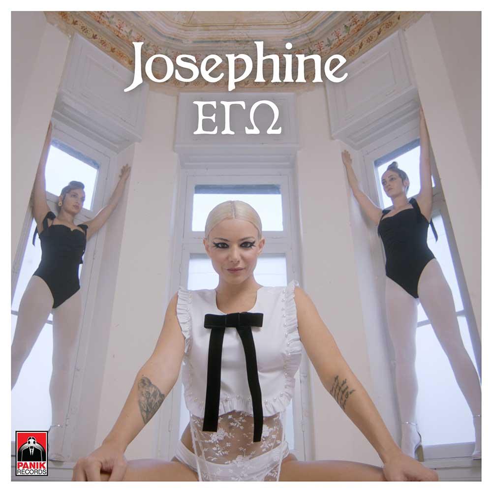 Στίχοι: Josephine - Εγώ