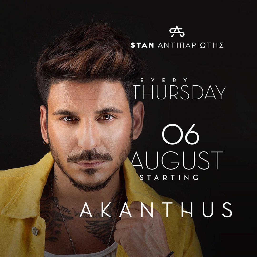 Stan στο Akanthus