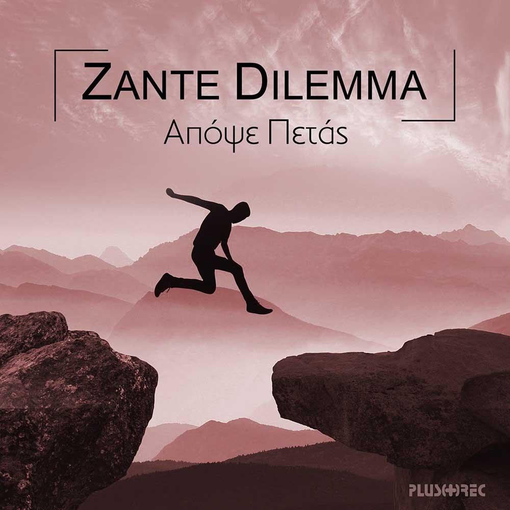 Zante Dilemma - Απόψε Πετάς