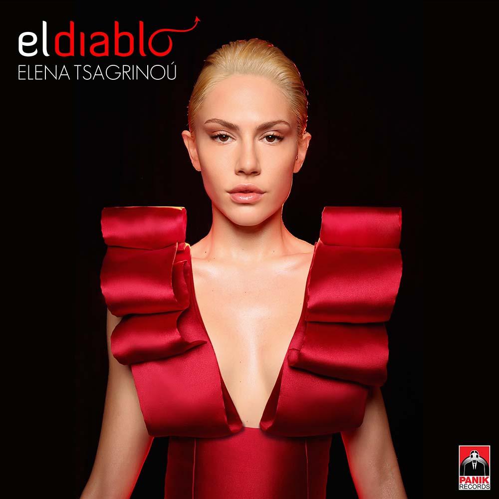 Έλενα Τσαγκρινού - El Diablo