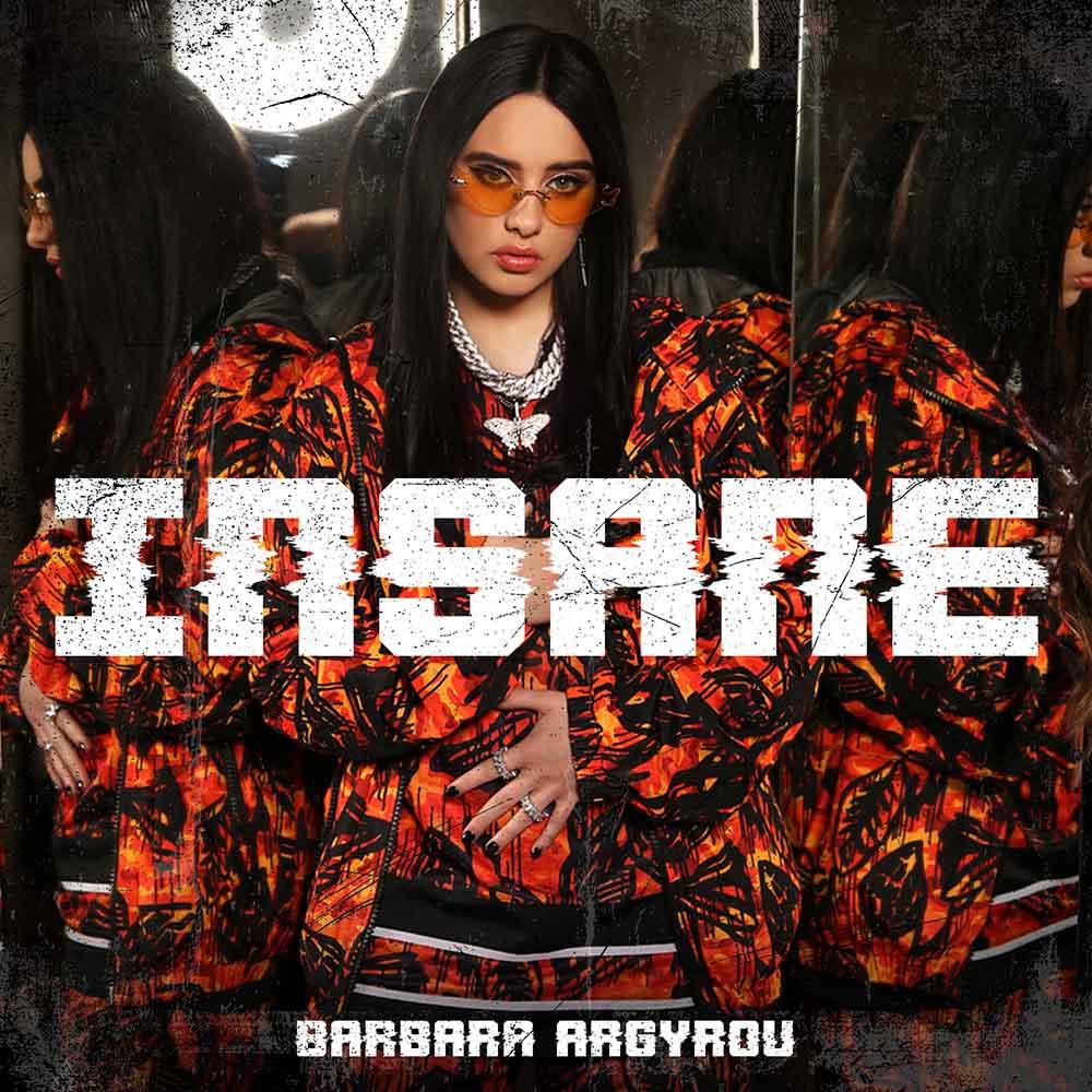 Barbara Argyrou - INSANE | Νέο Single | Μελωδία 102.4