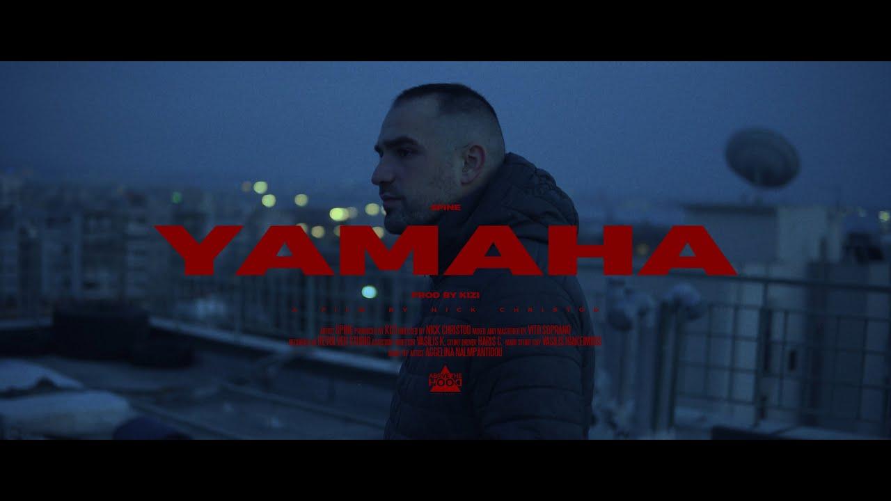 Spine - Yamaha