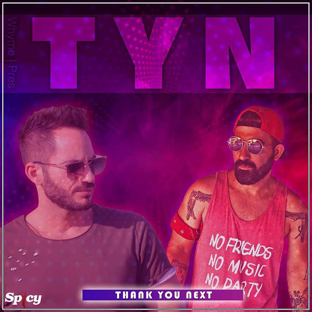 Στίχοι: Pres Whyme - TYN (Thank You Next)