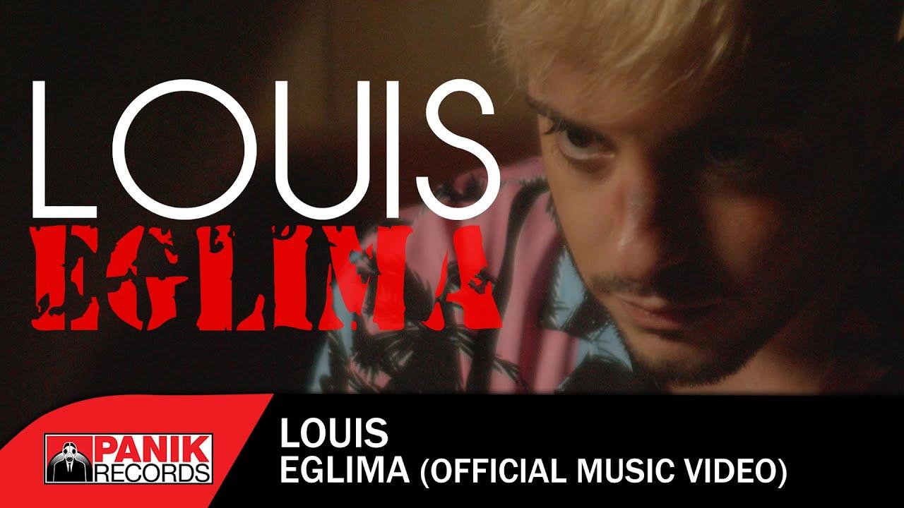 Louis - Έγκλημα