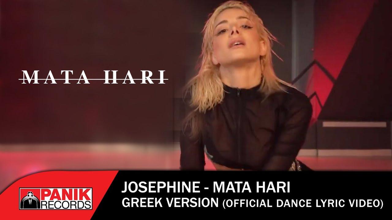 Josephine - Mata Hari