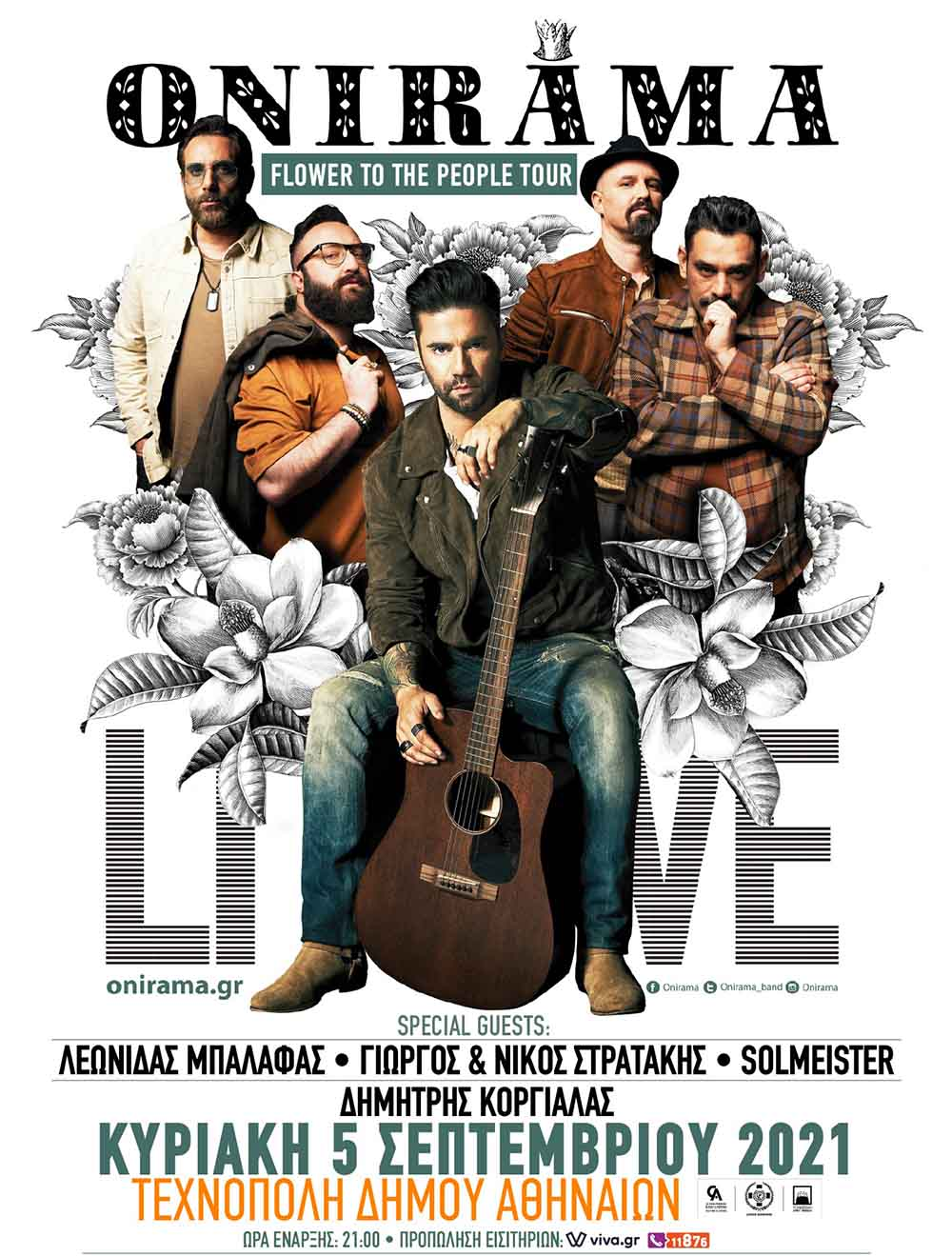 Onirama: Επετειακό Album & Μεγάλη Συναυλία στη Τεχνόπολη